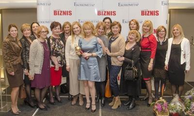 Jedanaesti rođendan Ekonometra i Magazina Biznis, februar 2017. godine