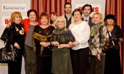 Šesti rođendan Ekonometra i Magazina Biznis, februar 2012. godine