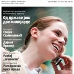 Економетар бр. 36, PDF