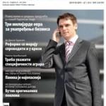 Еkonometar br. 54 PDF