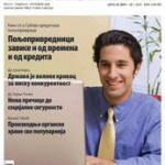 Ekonometar br. 57 PDF
