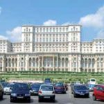 """РУМУНИЈА: """"Рупа"""" у буџету од две милијарде евра"""