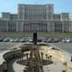 РУМУНИЈА: Да ли је излазак из кризе на видику