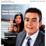 Ekonometar br. 63 PDF