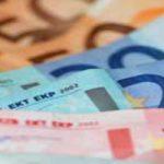 ТЕМА: Све на кредит – од стана до потрошње и пословања