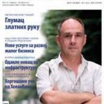 Ekonometar br.70 PDF