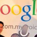 Menadžer po meri Gugla