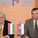ИПА: Заједнички развој кроз интегрисане пројекте