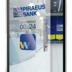 Pireus banka unapredila internet bankarstvo