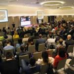 ФМЦГ самит у Београду