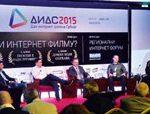 DIDS 2015: Promene u globalnom upravljanju internetom