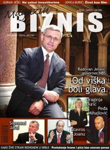 Magazin Biznis broj 5