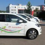 Prokredit banka koristi električne automobile
