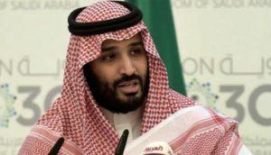 Princ Muhamed Bin Salmana