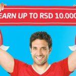 Super transfer Unikredit banke