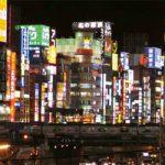 PISMA IZ JAPANA: Najveća finansijska grupa na svetu