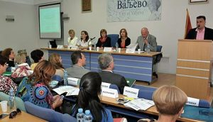 Са отварања конференције о женском предузетништву у Ваљеву