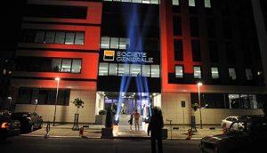 Poslovni objekat ima više od 10.000 kvadrata