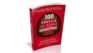 100-pravila-za-dobar-menadzment