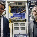 Unapređenje IT infrastrukture u Srbiji