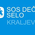 Digitalna pismenost za štićenike SOS Dečijeg sela