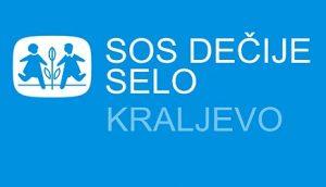 sos-decije-selo-kraljevo-logo