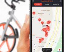 Ericsson, China Mobile i Mobike testiraju mobilne IoT tehnologije