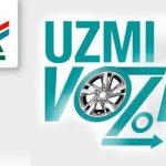 Ponuda Crédit Agricole banke za 53. Međunarodni salon automobila u Beogradu
