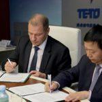 Ugovor o izgradnji TE-TO Pančevo