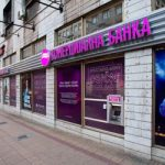Komercijalna prodata NLB banci
