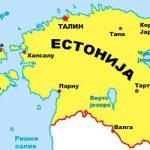 Естонија – држава без папира
