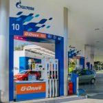 Više od 250.000 poklona na benzinskim stanicama NIS-a