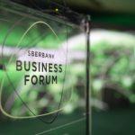 Sberbank Biznis Forum:  mesto susreta najvećih kompanija Rusije i Centralno – Istočne Evrope