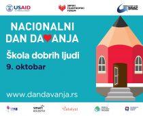 Osnovne škole i osnovci biće korisnici donacije povodom Nacionalnog dana davanja