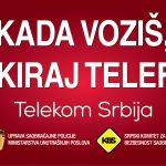 Dan bez mobilnog telefona u Srbiji