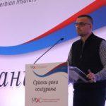 Završeni treći Srpski dani osiguranja u Arandjelovcu