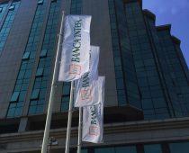 Banca Intesa donirala 10 miliona dinara za nabavku medicinske opreme i sredstava