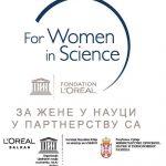 """Produžen rok za prijave za jedanaesti ciklus programa Nacionalnih stipendija """"Za žene u nauci"""""""