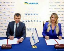 Pošta Srbije i eCommerce Asocijacija Srbije potpisale Memorandum o razumevanju
