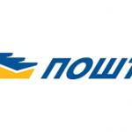 Izdavanje Digitalnog zelenog sertifikata na šalterima pošta širom Srbije